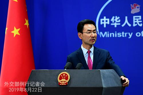 外交部回应加总理言论:公道自在人心