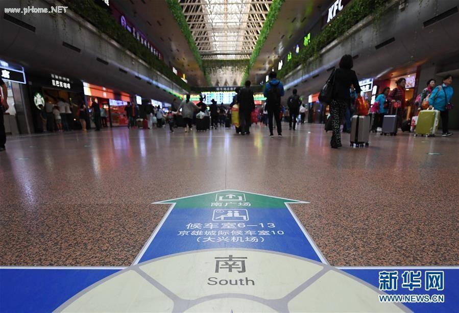 (社会)(3)京雄城际铁路(北京段)即将开通运营
