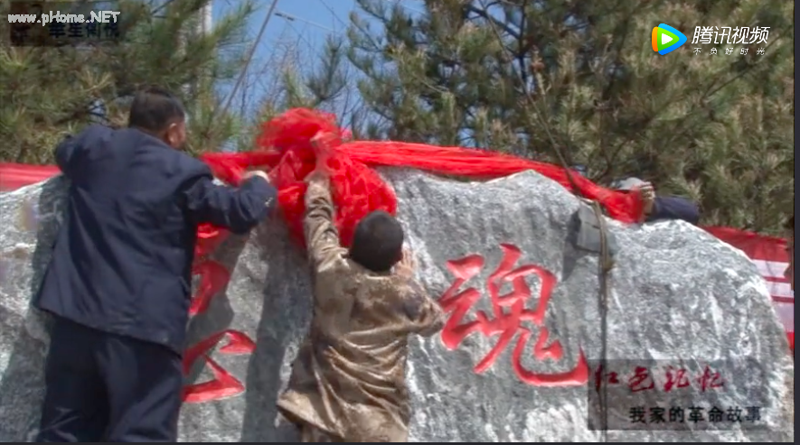 红色记忆-我家的革命故事--左权红军光荣