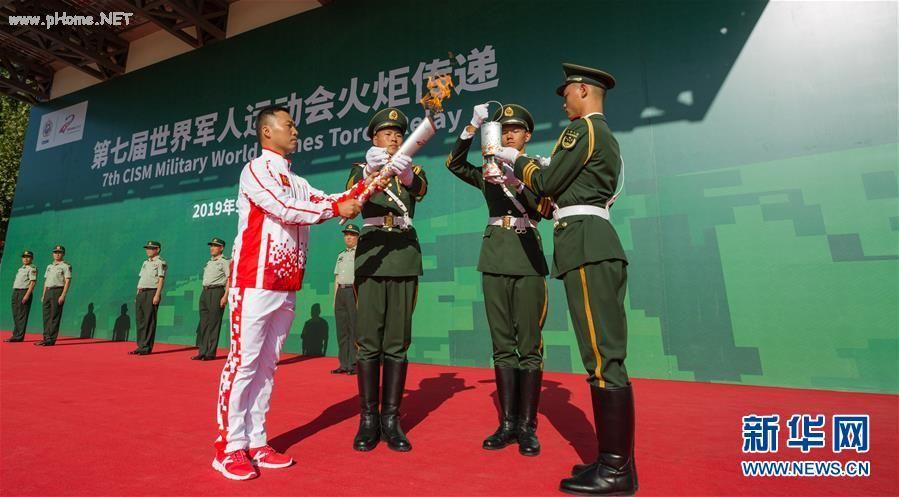 """(体育)(4)第七届世界军人运动会火炬传递活动第二站在""""开国大典红一师""""举行"""