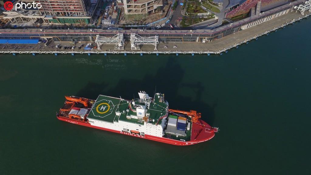 """""""雪龙2""""号首航 开启中国第36次南极科考之旅!"""