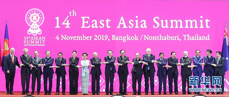 李克强出席第14届东亚峰会