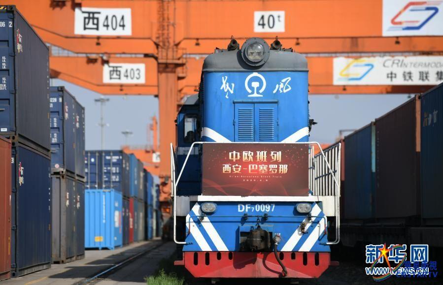 """中欧班列""""长安号""""运力持续增长 去年全年开行3720列"""