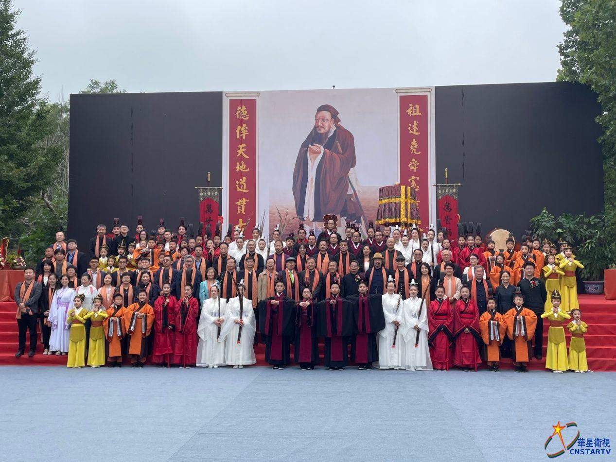 纪念孔子诞辰2572年两岸学界、文化界共办礼乐祭孔典礼